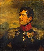 Painting shows a clean-shaven black-haired man looking to the viewer's left. He wears a dark green military coat with a red collar and gold epaulettes.