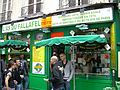 Entrance to the L'As du Fallafel restaurant, Paris.jpg