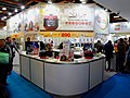 Ergotech booth, Taipei IT Month 20171209b.jpg