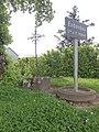 Esbordes (Outarville, Loiret) Croix de chemin.JPG