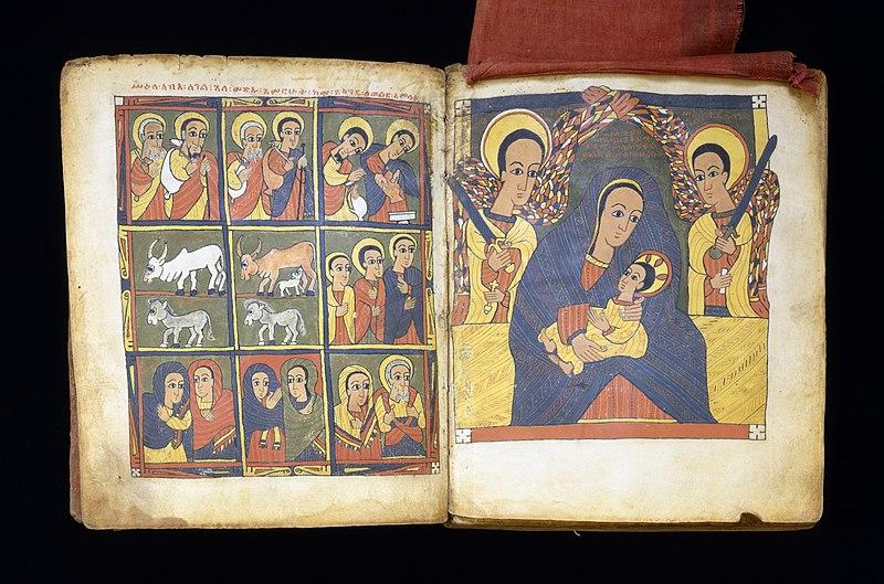 File:Ethiopian - Leaf from Gunda Gunde Gospels - Walters W8502V - Open Group.jpg