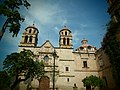 Ex-Templo de la Compañía de Jesús-Librería Universitaria Fray Alonso De La Vera Cruz Morelia 2.jpg