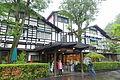Exterior, Mampei Hotel - Karuizawa, Japan - DSC02107.JPG