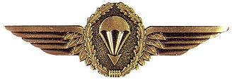 Awards and decorations of the German Armed Forces - German Parachutist Badge