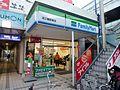 FamilyMart Fukaebashi station's eastern store.jpg