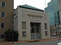 Federal Reserve Bank Birmingham Branch Nov 2011 01.jpg