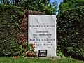 Feuerhalle Simmering - Urnenhain - Leopoldine Deutsch-Renner.jpg