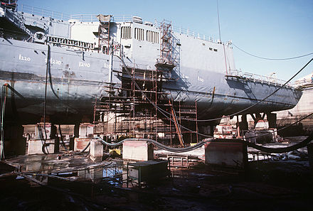 In 1988, an Iranian M-08 mine made a 25-foot (8 m) hole in the hull of the frigate USS Samuel B. Roberts, forcing the ship to seek temporary repairs in a dry dock in Dubai, UAE. Ffg58minedamage2.jpg