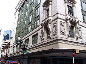 Filene's Department Store - Image: Filenes Department Store Boston