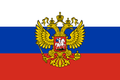 Flag of Commander-in-chief of Russia (President).PNG