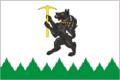 Flag of Kirovgrad (Sverdlovsk oblast).png