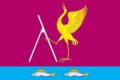 Flag of Mikhaylovsky (Uzhursky rayon).png