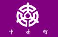 Flag of Nakajo Niigata.png