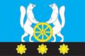 Flag of Uhtuyskoe (Irkutsk oblast).png