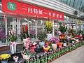 Flowermarket1.jpg