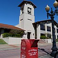 Folsom City Hall - panoramio (2).jpg