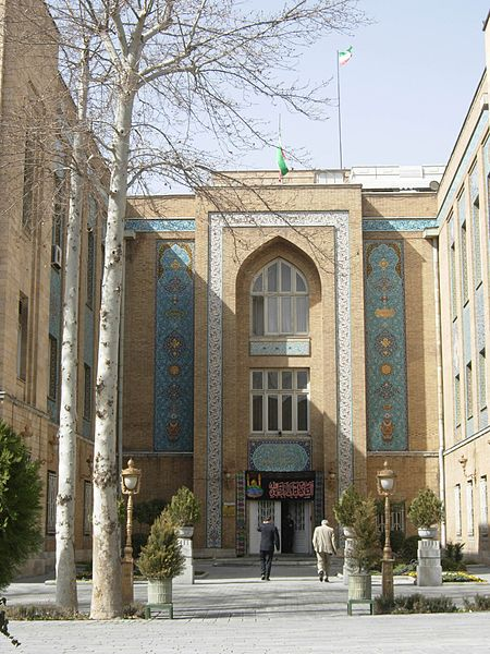 File:Foreign Affairs Ministry of Iran.jpg