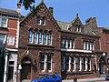 Former HSBC Bank, Hamilton St, Birkenhead - geograph.org.uk - 205038.jpg
