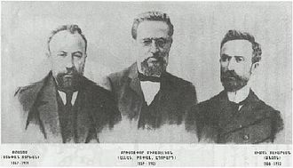Armenian Revolutionary Federation - ARF Founders left to right: Stepan Zorian, Christapor Mikaelian, Simon Zavarian
