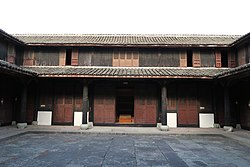 Founding Site of Eastern Zhejiang Committee of CCP, 2014-11-23 08.JPG