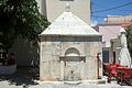 Fountain with inscriptions, 1818, Andros town, 090514.jpg