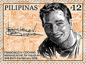 Francisco Coching 2019 stamp of the Philippines.jpg