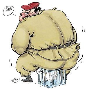Freedom under SCAF.jpg
