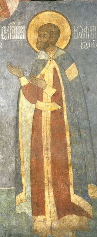 Frescos in Cathedral of the Archangel in Moscow - south wall 03 - Ivan II.jpg