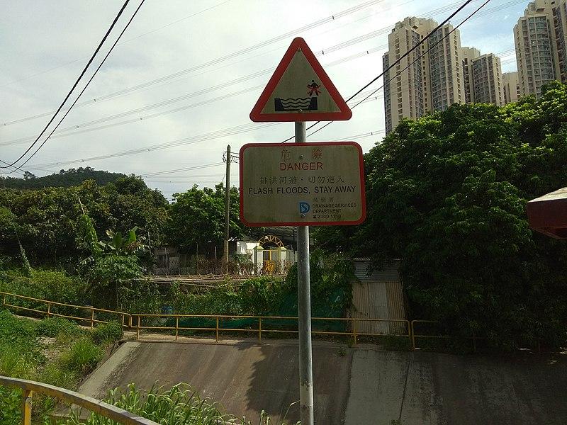 File:Fu Tei Ha Tsuen 07.jpg