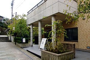 Fukui City Atagozaka Tea Ceremony Museum01bs3200.jpg