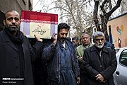 Funeral procession of a victim of Ukrainian Boeing 737-800 plane crash in Tehran 2020-01-20 09.jpg