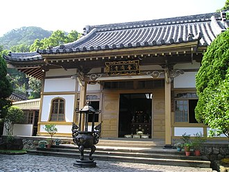 Beitou District - Puji Temple