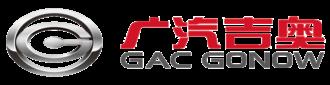Gonow - Image: GAC Gonow logo
