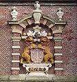 Gable stone Nieuwe Kerk Haarlem 1613.jpg