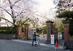 Gakushuin University - Main gates, April 2015