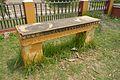 Garden Bench - Kathgola Gardens - Murshidabad 2017-03-28 6043.JPG