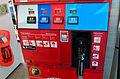 GasStationPump7.jpg