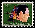 George Gershwin USPS stamp 1973.jpg