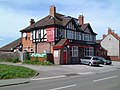 George and Dragon Public House - geograph.org.uk - 905290.jpg