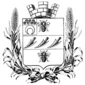 Gerb of Pishpek 1908.png
