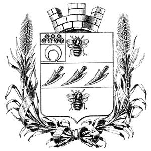 Semirechye Oblast - Image: Gerb of Pishpek 1908