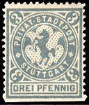 Germany Stuttgart 1886 local stamp 3pf - 3 unused.jpg