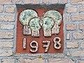 Gevelsteen 1978 Visserzijde 10 Geervliet 2021.jpg