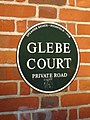 Glebe Court sign - geograph.org.uk - 994235.jpg