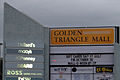 Golden Triangle Mall in Denton, Texas sign.jpg