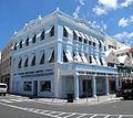 Gosling Brothers Ltd building -- Hamilton, Bermuda -- 2014-06-19.JPG
