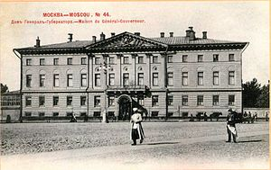 Mayor of Moscow - Moscow Governor General House in 1902, in Tverskaya Street.
