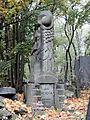 Grave of Jan Sierota - 01.jpg