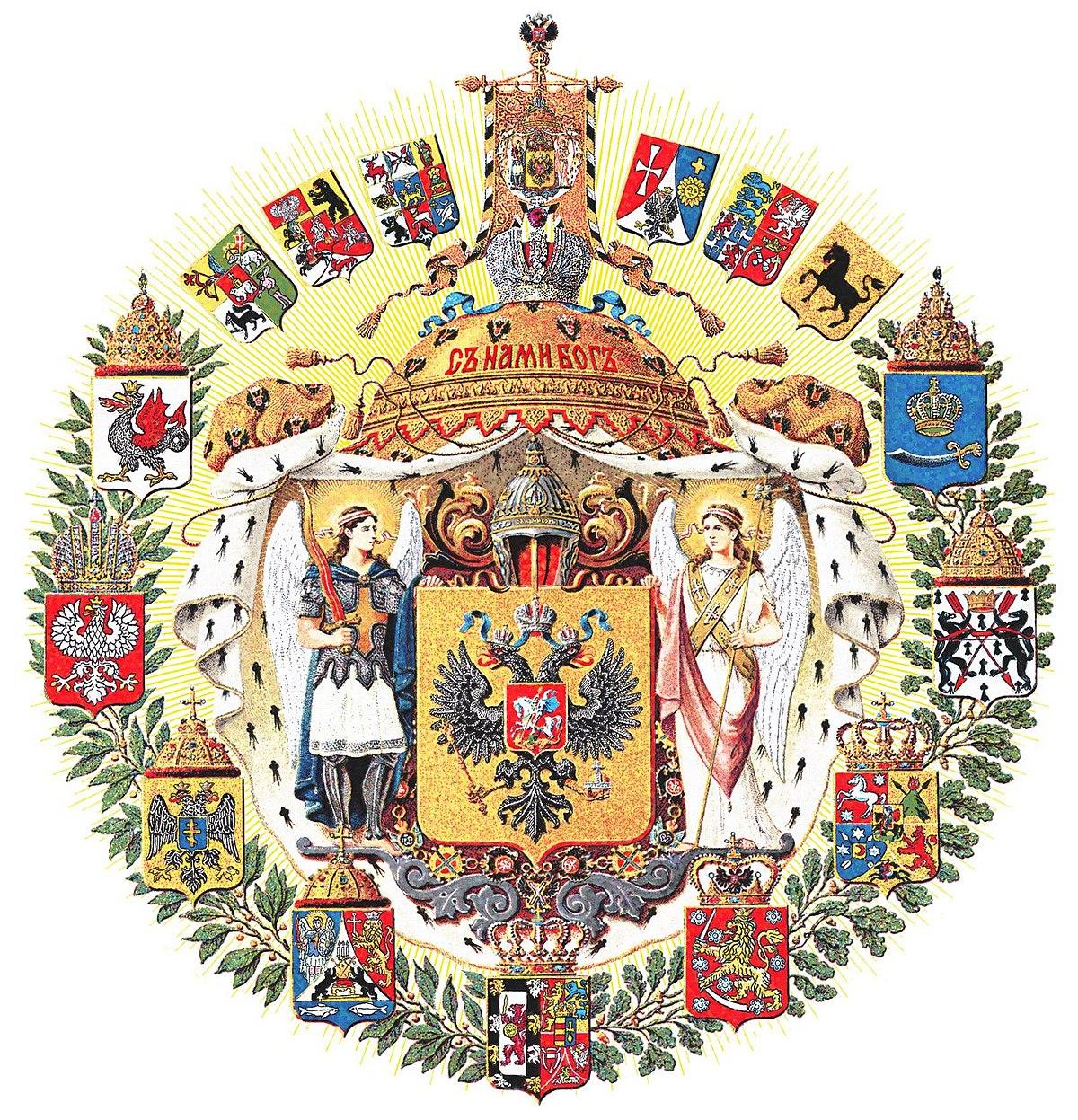 Герб Российской империи — Википедия