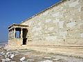Greece-0119 (2215075207).jpg